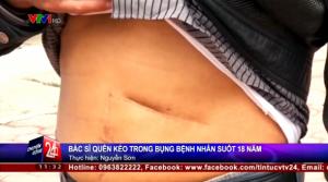 ciseaux-oublie-chirurgie-vietnam1-610x339